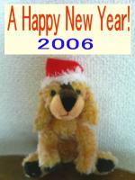 2006年あけましておめでとうございます