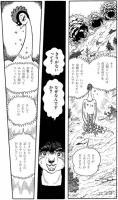 (今日の一コマ)