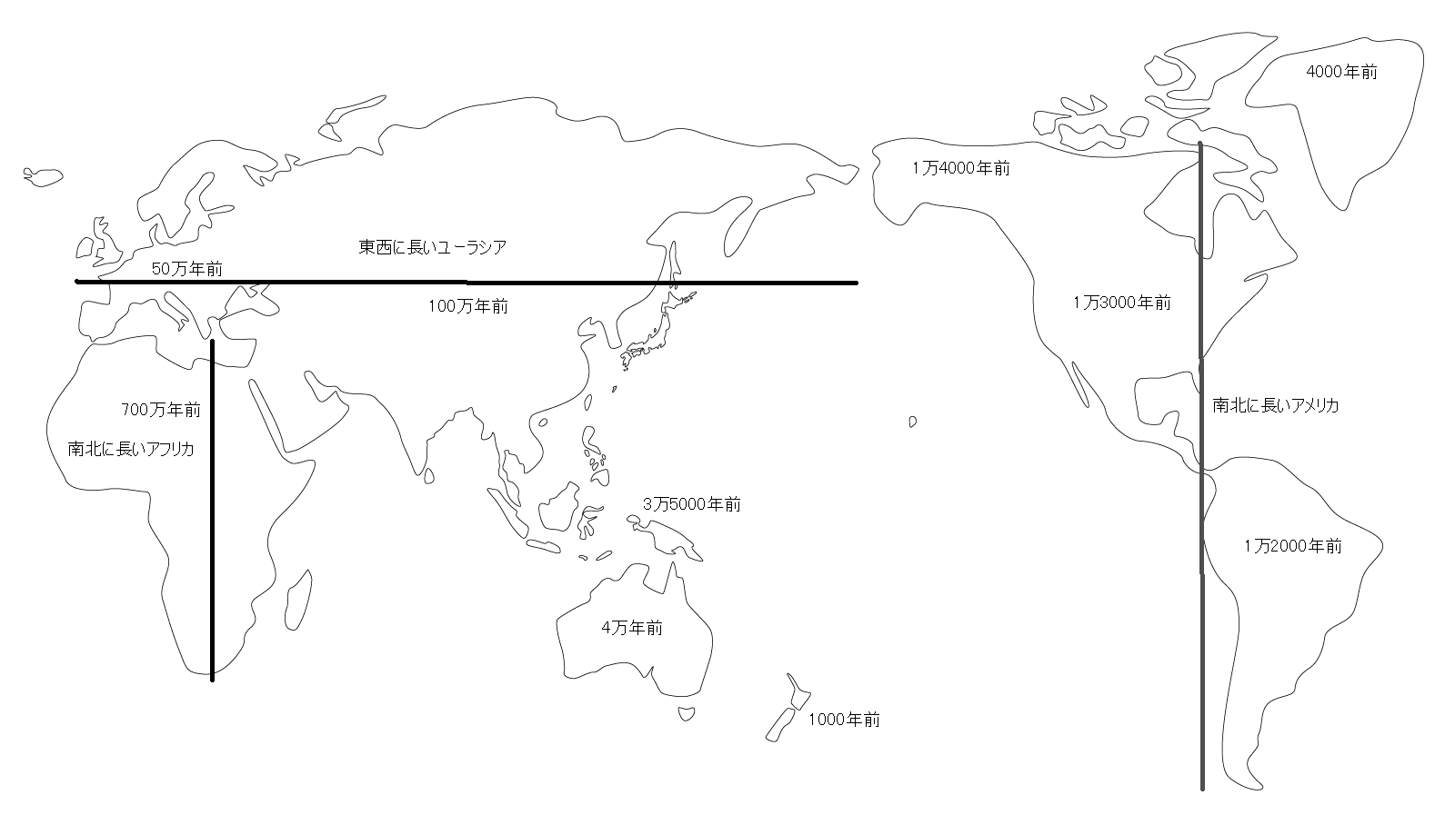 NAVER まとめ世界地図 白地図集