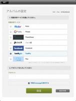 koukouTV iPad